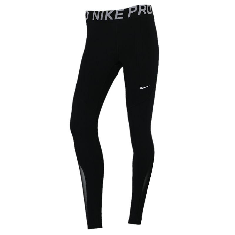 耐克NIKE 女装 运动跑步训练室内外健身弹力舒适快干透气休闲紧身长裤 AO9969-010