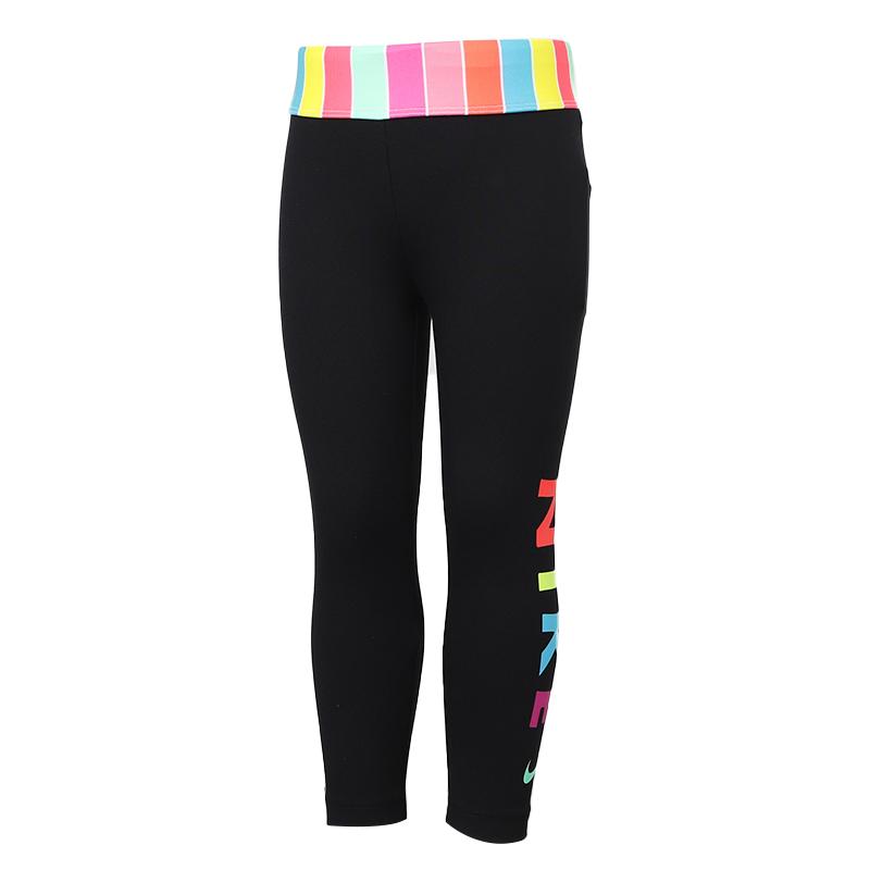 耐克NIKE 儿童 运动舒适透气休闲时尚针织长裤 NY2022099PS-001