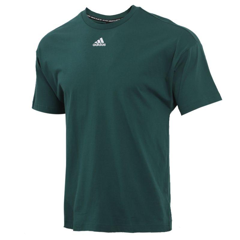 阿迪达斯adidas 男装 运动跑步训练健身透气舒适休闲圆领短袖T恤 FL3915