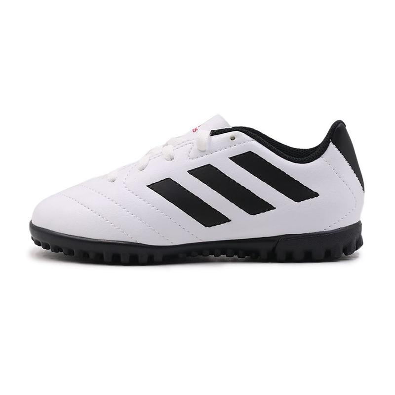 阿迪达斯adidas Goletto VII TF J 儿童 钉鞋运动学生足球鞋 FV8707