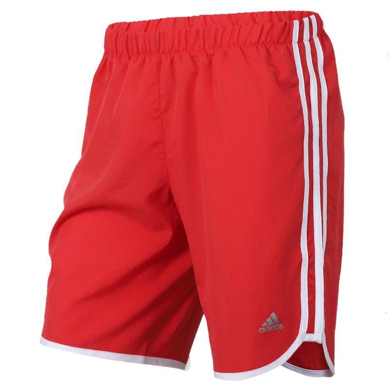 阿迪达斯adidas  女装 健身运动跑步训练透气短裤 FL7268