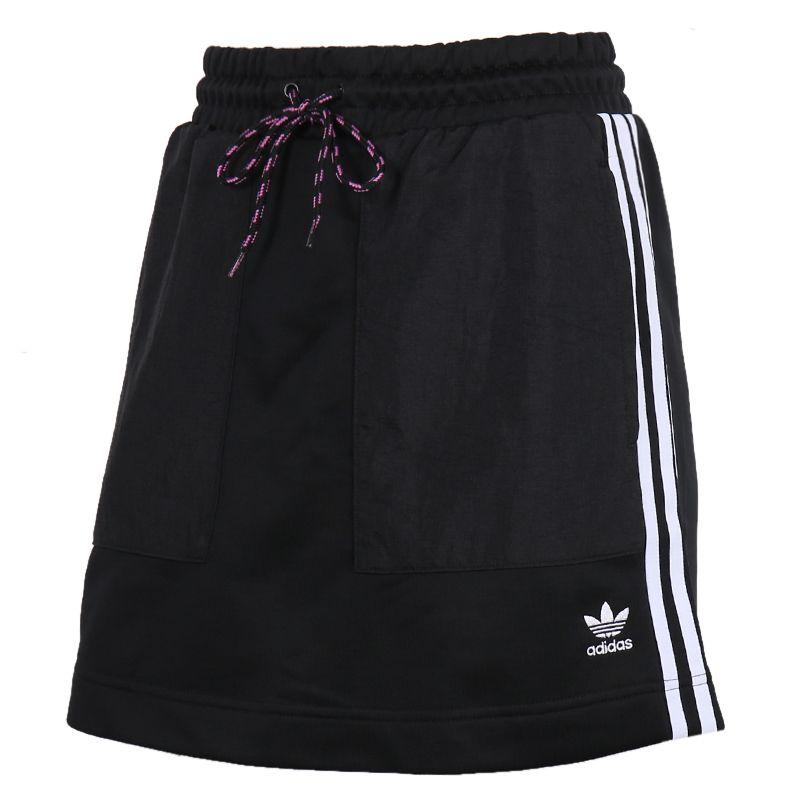 阿迪达斯三叶草adidas SKIRT 女装 羽毛球运动时尚休闲短裙 FL4101