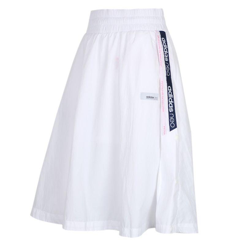 阿迪达斯adidas  SS SKIRT 女装 时尚休闲半身裙运动裙宽松透气短裙 FN6556