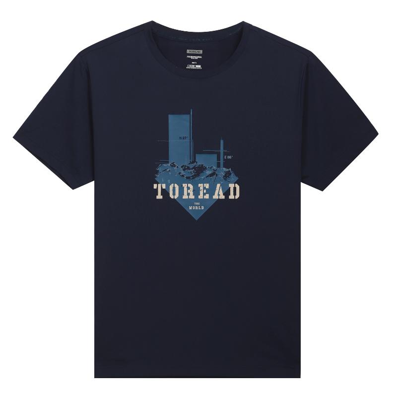 探路者TOREAD  男装 运动户外仿棉感纱透气T恤 TAJI81961-C27X