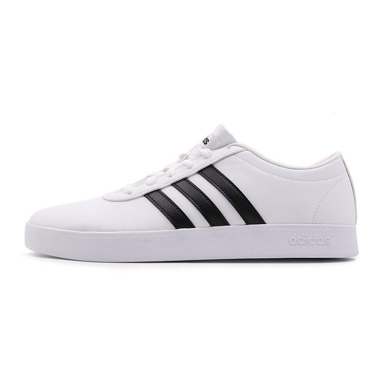 阿迪达斯 Adidas 男鞋 低帮休闲鞋轻便舒适耐磨保暖学生时尚板鞋 B43666