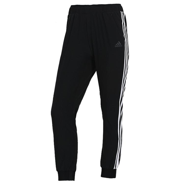 阿迪达斯Adidas 女子宽松拉链口袋束脚裤运动裤长裤 DY8696