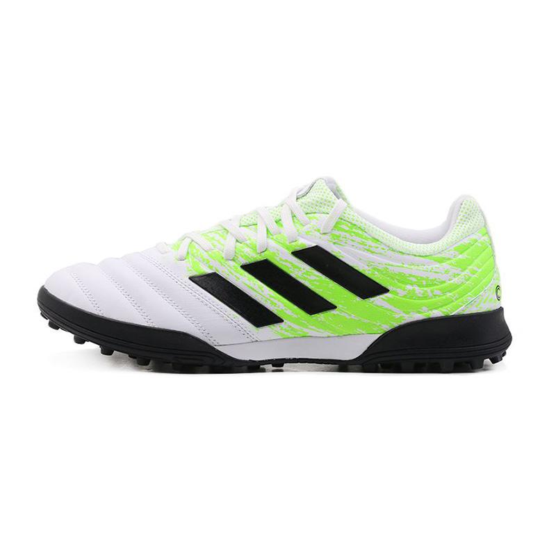 阿迪达斯adidas COPA 20.3 TF 男鞋 运动实战训练足球鞋 G28533