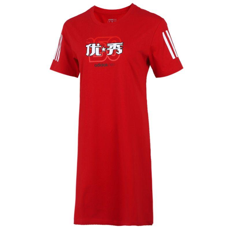 阿迪生活Adidas NEO  女装 运动服T恤跑步透气连衣裙 GK1487