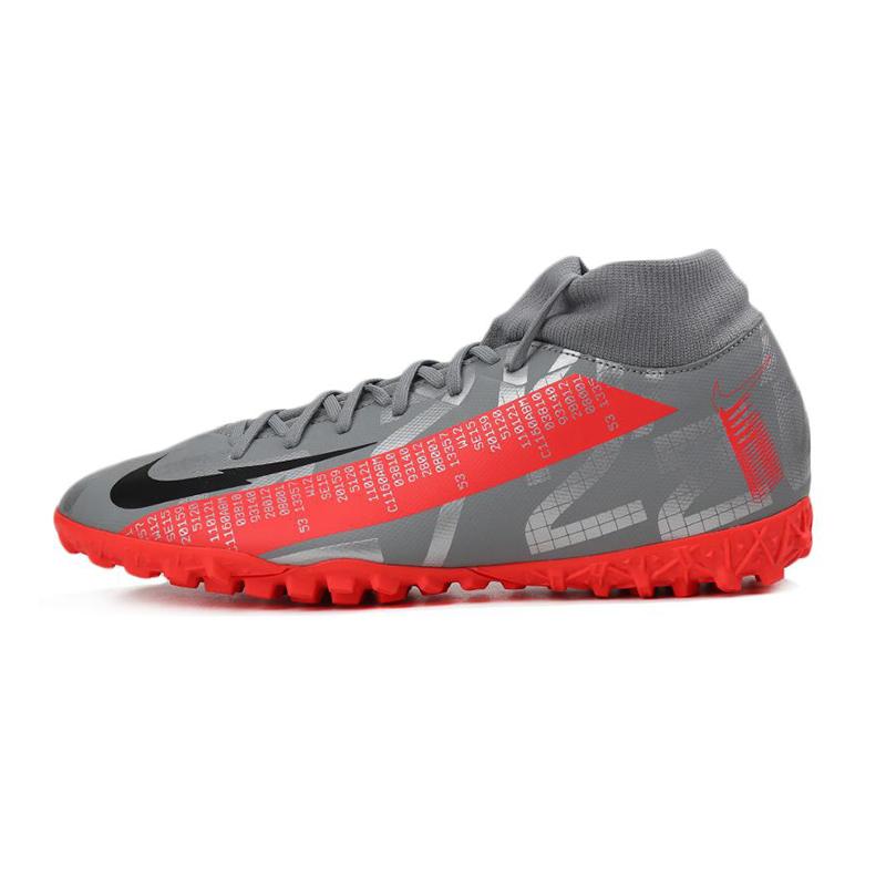 耐克NIKE SUPERFLY 7 ACADEMY TF 男鞋 运动训练舒适耐磨透气TF碎钉足球鞋 AT7978-906