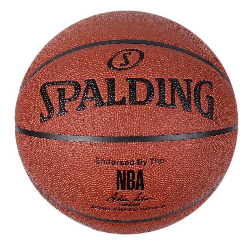 斯伯丁Spalding NBA彩色运球人篮球  74-602Y