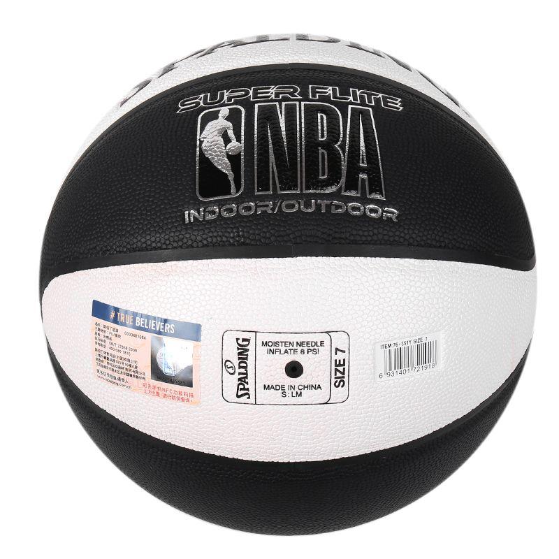 斯伯丁Spalding 室内室外耐磨防滑成人7号水泥地比赛专用篮球 76-351Y