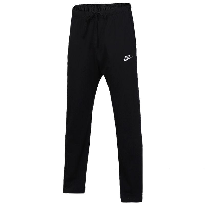 耐克 NIKE 男子 运动裤宽松直筒休闲时尚针织透气舒适跑步训练长裤 BV2767-010