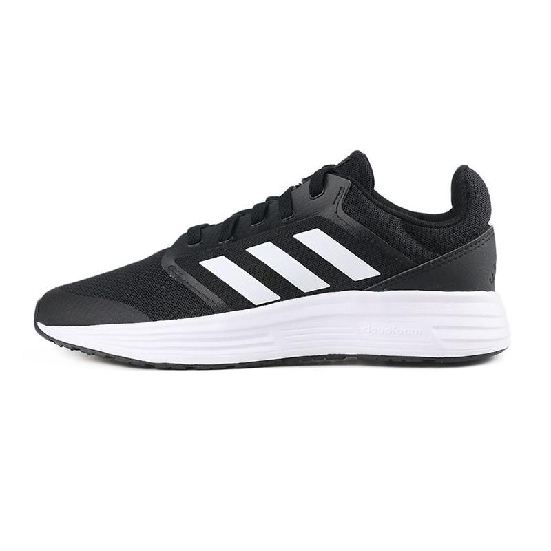 阿迪达斯adidas  女鞋 运动舒适减震休闲跑步鞋  FW6125
