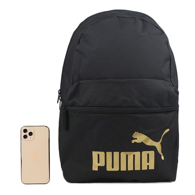 彪马PUMA 男女 新款舒适大容量轻便旅行包休闲训练运动背包 075487-49