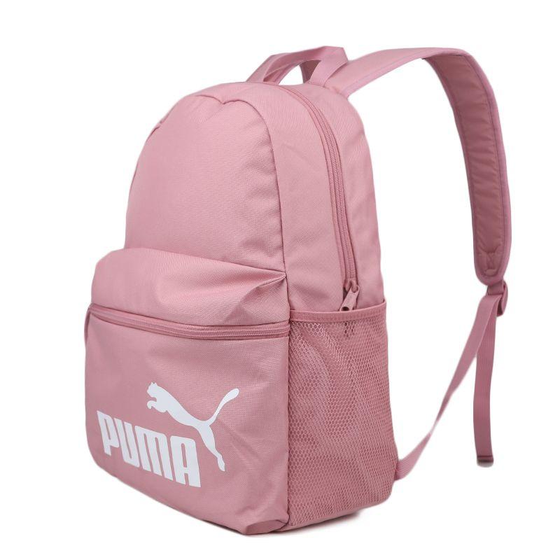 彪马PUMA Phase Backpack 男女 运动旅行学生双肩包 075487-44