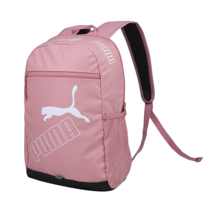 彪马PUMA Phase Backpack II 男女 大学生书包运动背包 077295-03