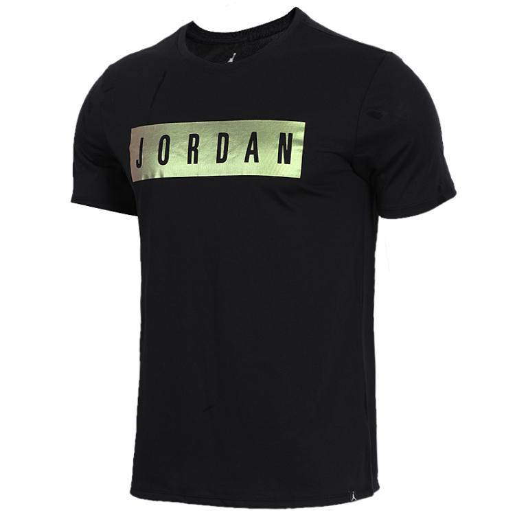 耐克nike Air Jordan 男装 变色龙复活节闪光篮球短袖 916147-010