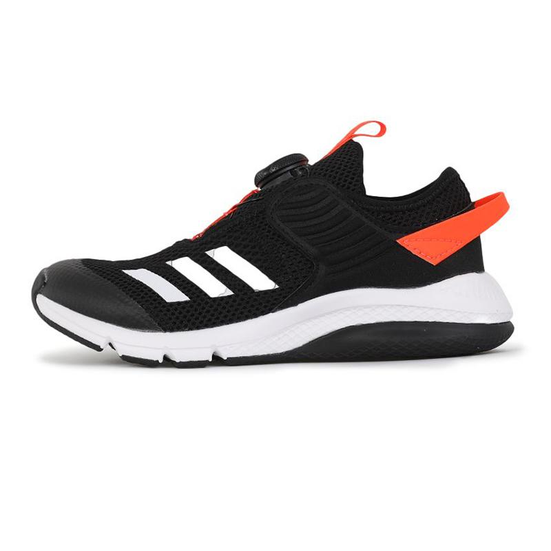 阿迪达斯adidas ActiveFlex Boa K 儿童 运动鞋透气轻便休闲鞋 FV3450