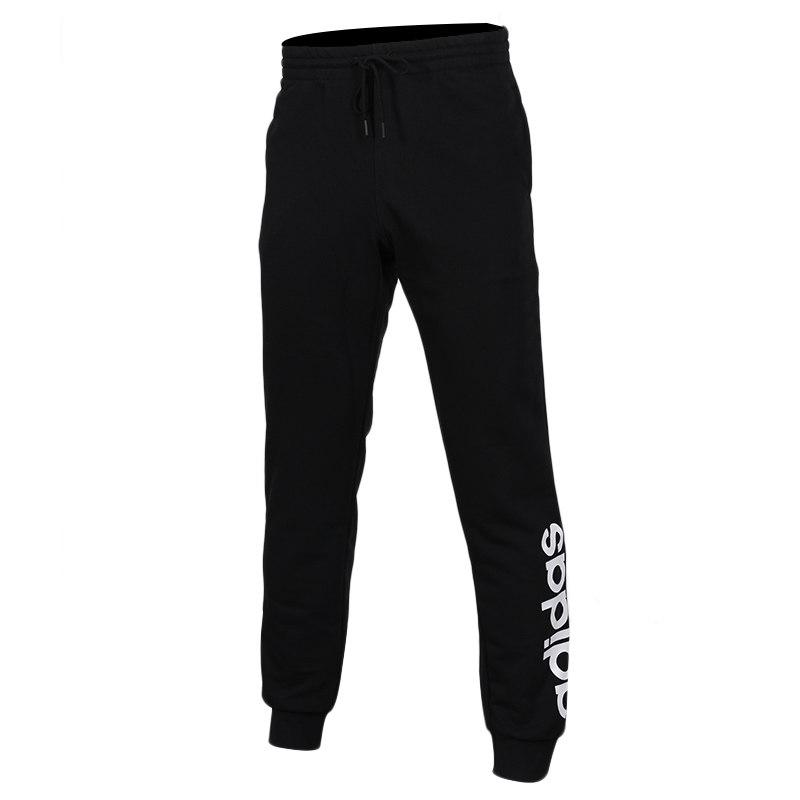阿迪达斯Neo男裤舒适 运动裤透气小脚裤收口长裤DM4277 FP7487 GF3979 GJ8922