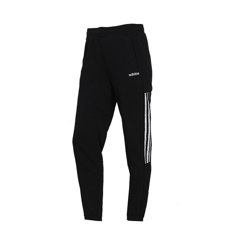 Adidas阿迪达斯neo 女裤  健身训练运动裤子休闲收口卫裤小脚裤长裤DW7961