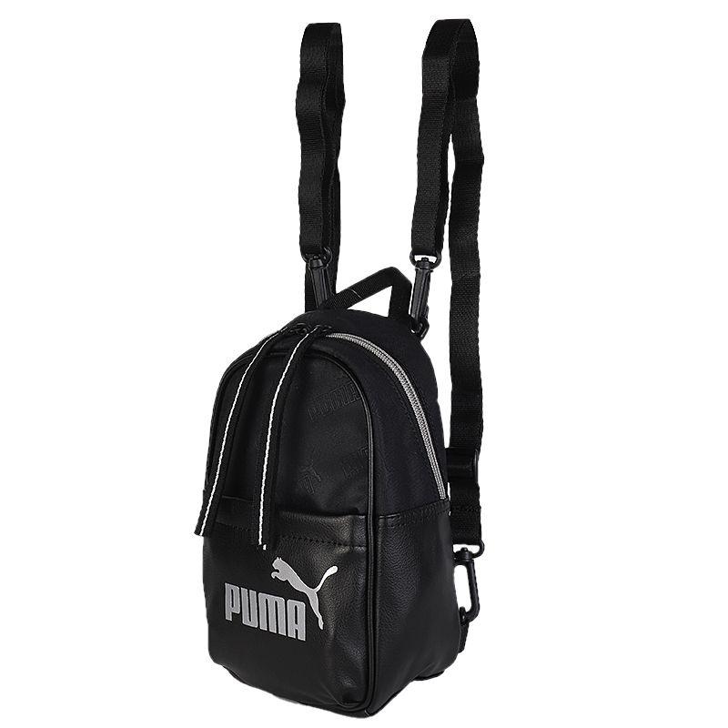 彪马PUMA  Core Up Minime Backpack 女子 运动包旅行包学生书包时尚外出小包休闲背包 077479-01