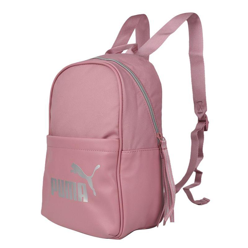 彪马PUMA WMN Core Up Backpack 女子 运动旅行包学生书包休闲背包双肩包 077386-02