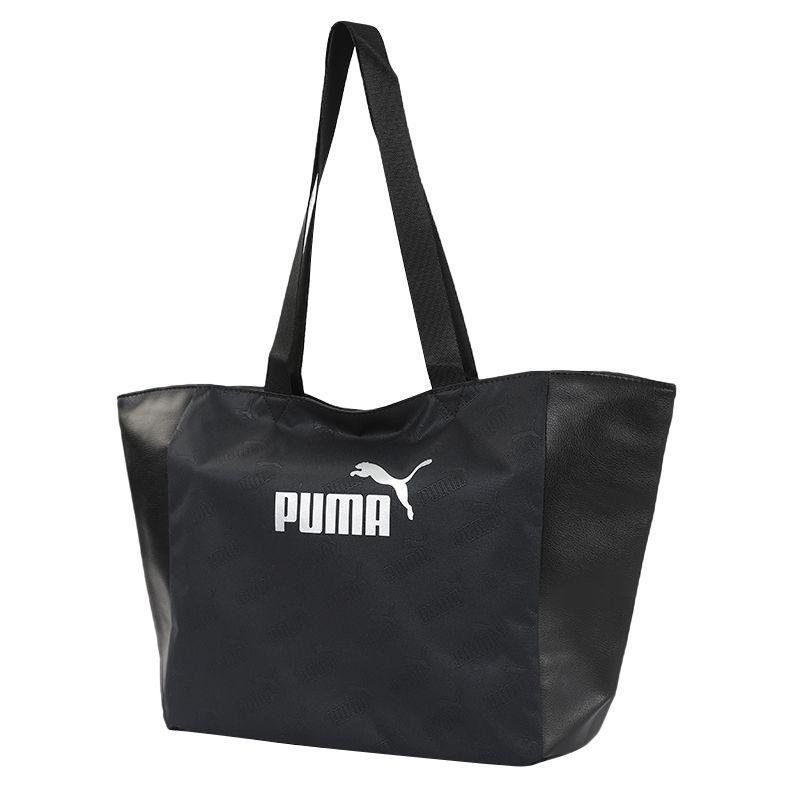 彪马PUMA Core Up Large Shopper OS 女子 手提包运动包拎包大容量斜挎包背包 077849-01