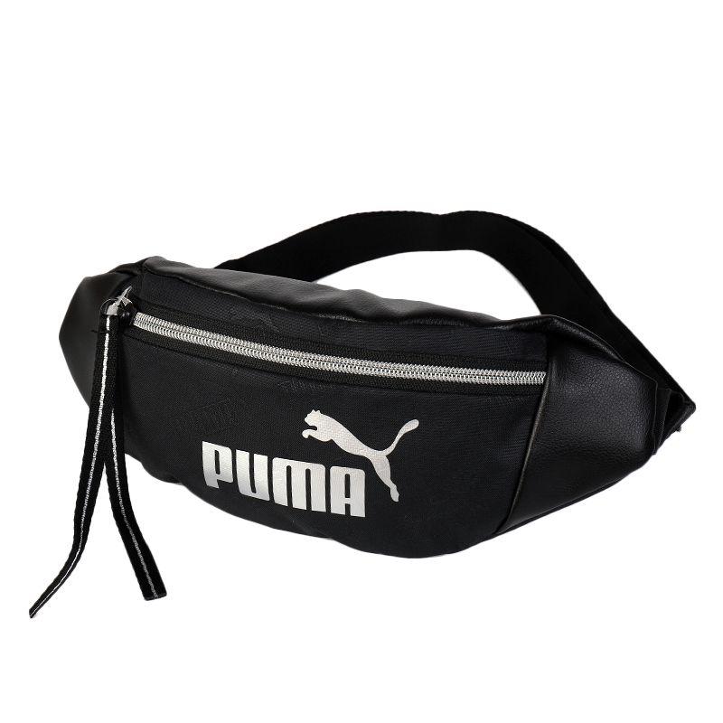 彪马PUMA Core Up Waistbag 女子 运动户外休闲胸包便携时尚斜挎包背包 077478-01