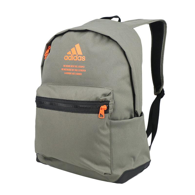 阿迪达斯adidas CLAS BP FABRIC 男女 户外学生运动包旅游双肩背包 FT8759