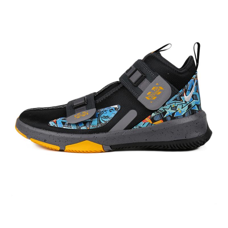耐克 NIKE LEBRON SOLDIER XIII (GS) 儿童 运动鞋跑步健身休闲鞋子舒适透气缓震耐磨篮球鞋 AR7585-070