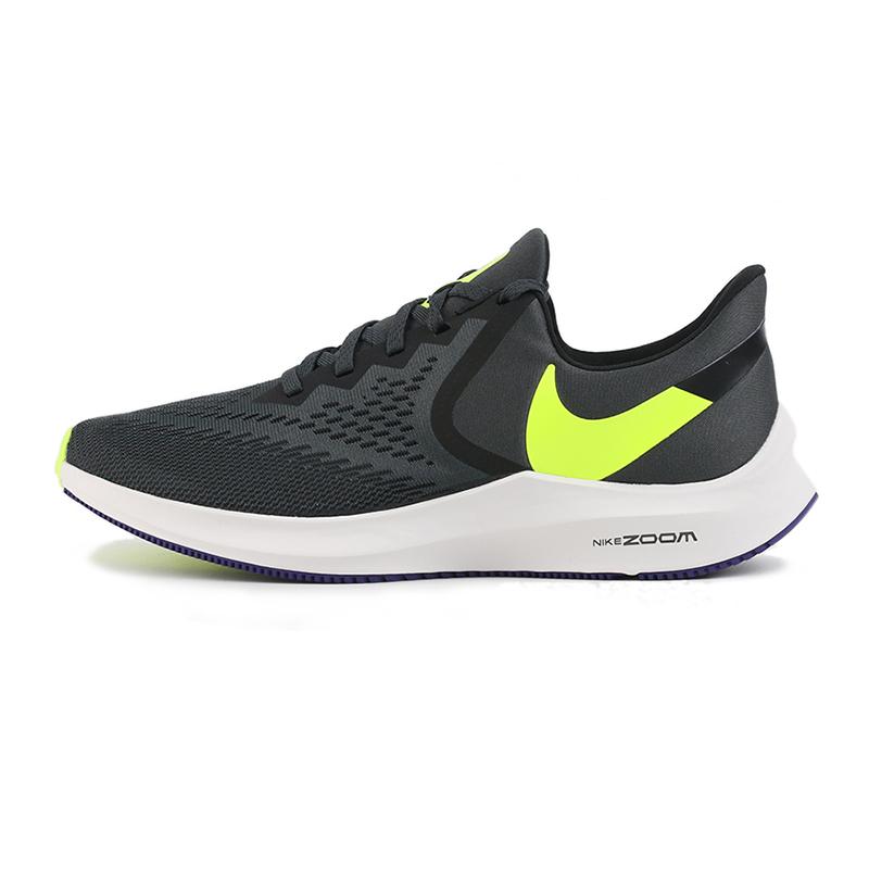 耐克 NIKE 男鞋 运动训练健身ZOOM户外休闲缓震舒适跑步鞋 CQ9838-071