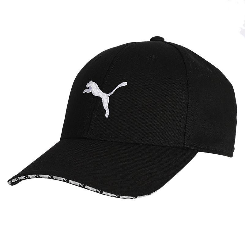 彪马PUMA Visor Cap 男女 运动帽简约LOGO刺绣鸭舌帽 022824-01