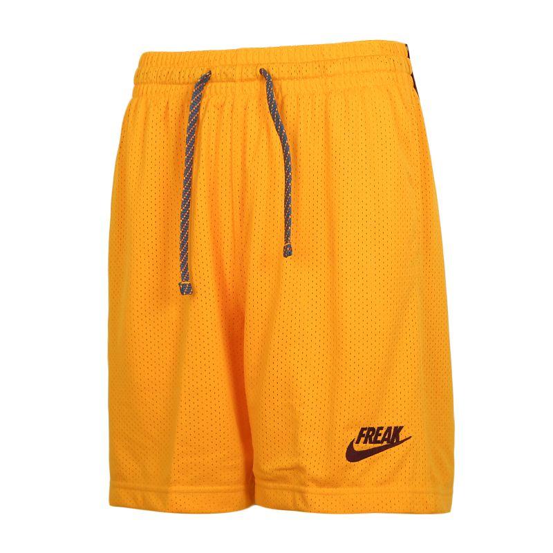 耐克NIKE GIANNIS  SHORT PRINT 男装 运动篮球训练健身透气休闲五分短裤 CK6213-739