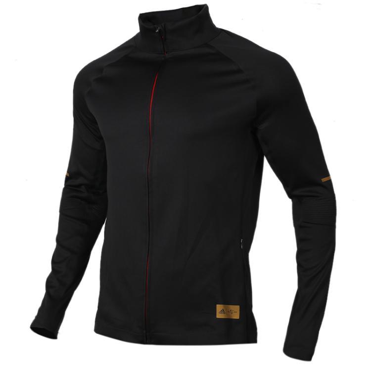 Adidas 阿迪达斯 男子 休闲运动服户外透气跑步立领夹克开衫外套 DX2557