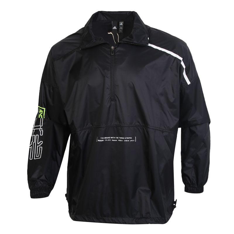 阿迪达斯ADIDAS  JKT TRANS 男装 休闲运动夹克宽松套头外套 GJ5130