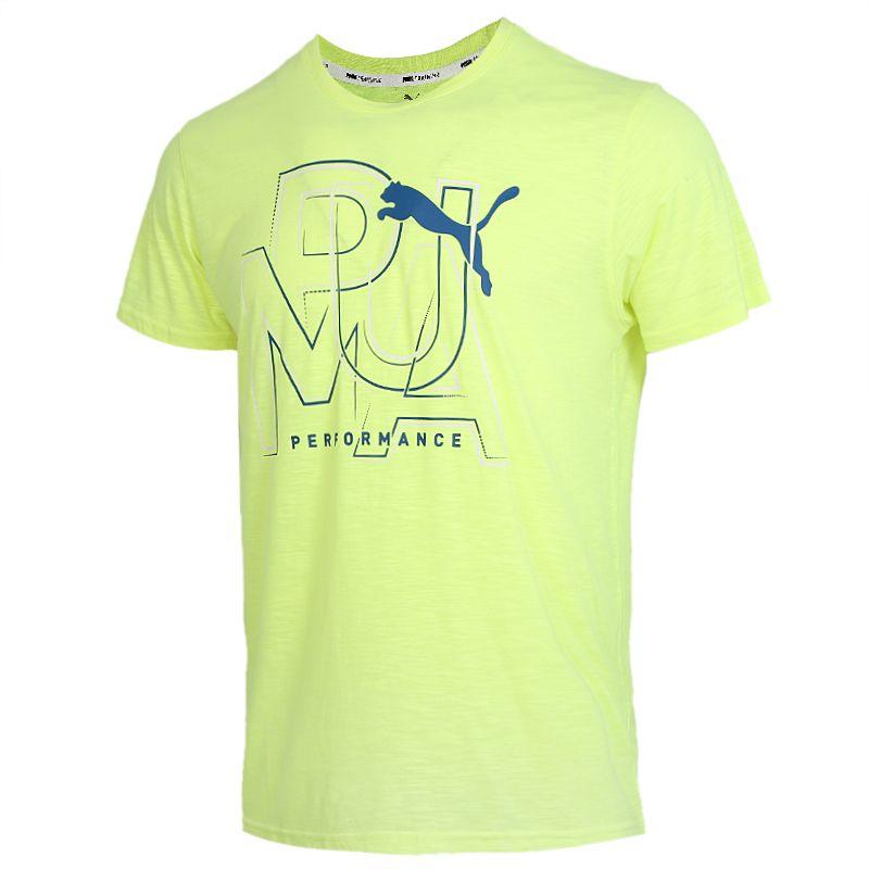 彪马PUMA 男装 运动跑步训练健身快干透气舒适休闲圆领短袖T恤 519665-02