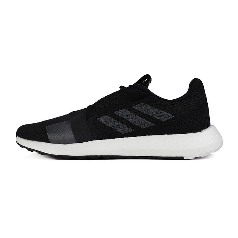 阿迪达斯 adidas 男子 缓震SenseBOOST透气跑步鞋 F33908