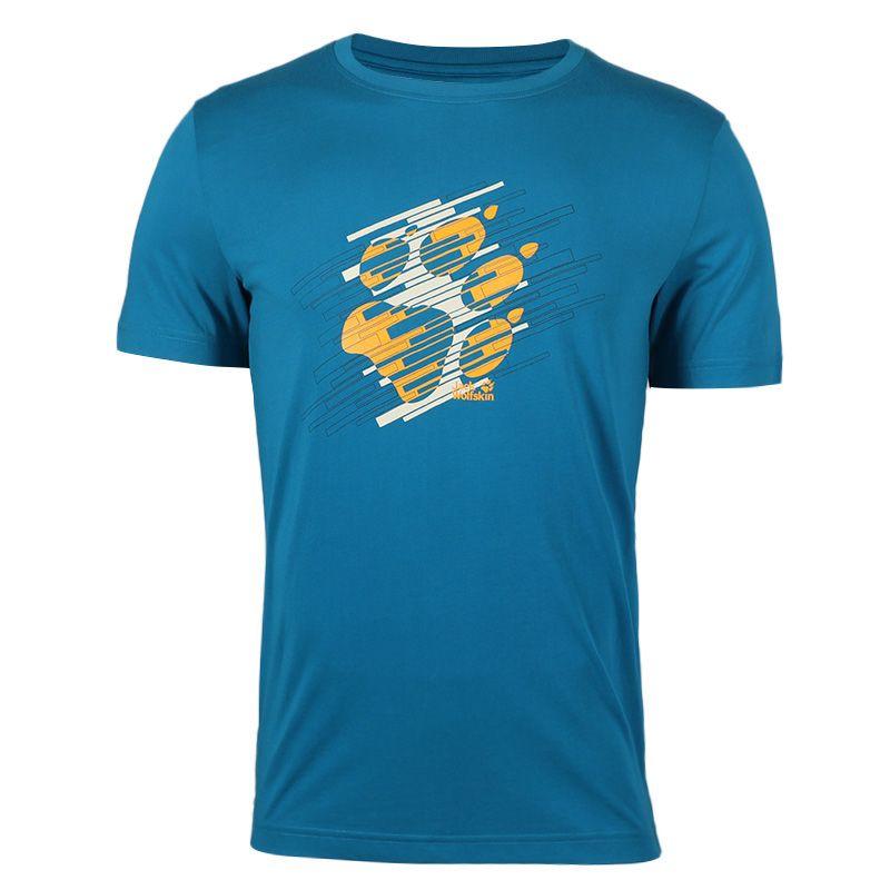 狼爪Jack wolfskin C500080-1077 男装 户外运动休闲舒适透气时尚圆领短袖T恤 C500080-1077
