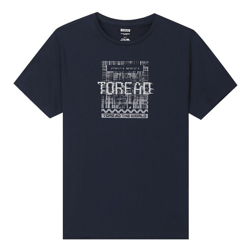 探路者TOREAD 男装 跑步运动户外休闲圆领速干透气短袖T恤 TAJI81927-C82X