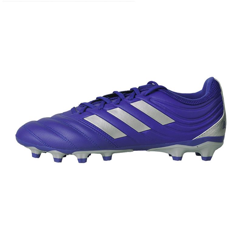 阿迪达斯ADIDAS COPA 20.3 MG 男鞋 MG胶质钉鞋训练比赛足球鞋 EH0908