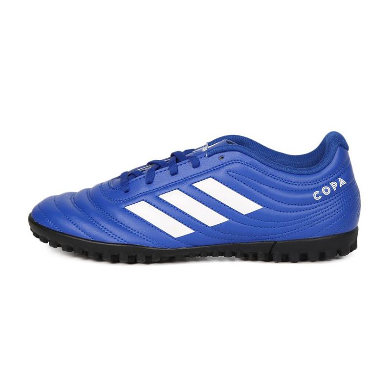 阿迪达斯ADIDAS  男鞋 运动COPA 20.4 TF 碎钉足球鞋 EH1481