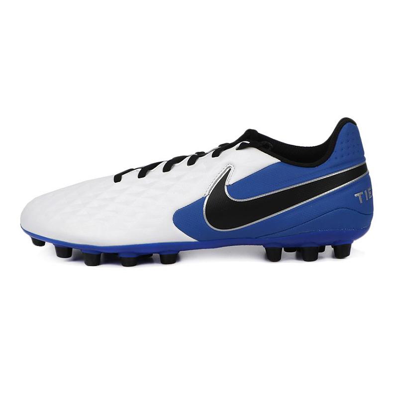 耐克NIKE LEGEND 8 ACADEMY AG 男鞋 比赛足球鞋 AT6012-104