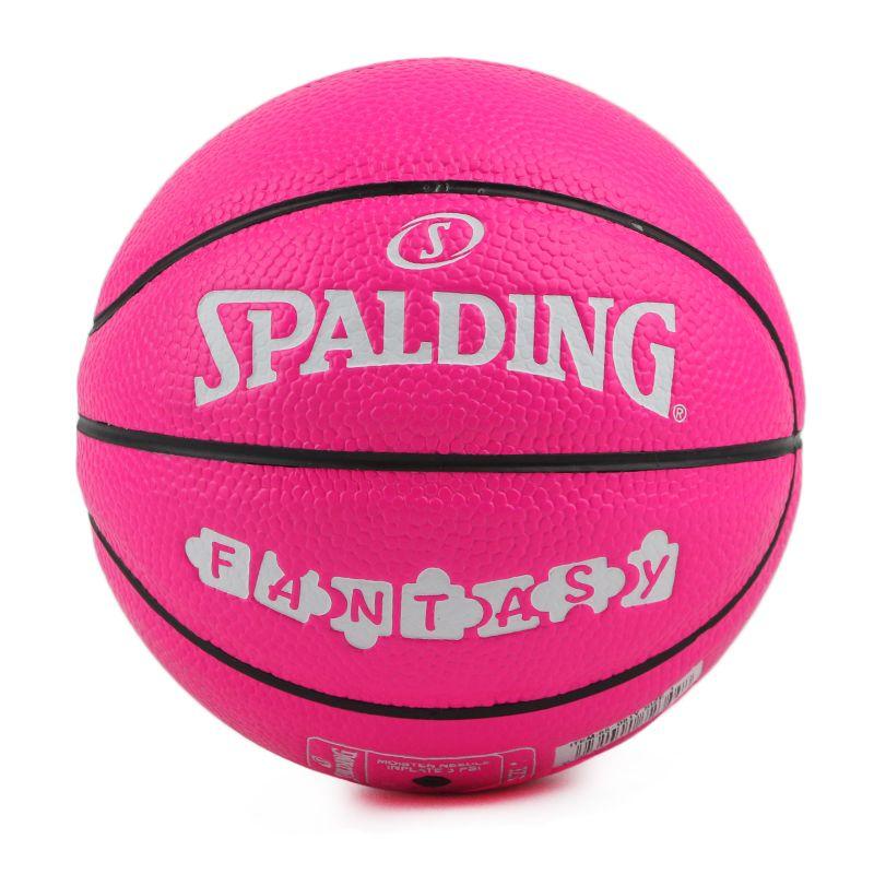 斯伯丁Spalding  男女 篮球 65-081Y