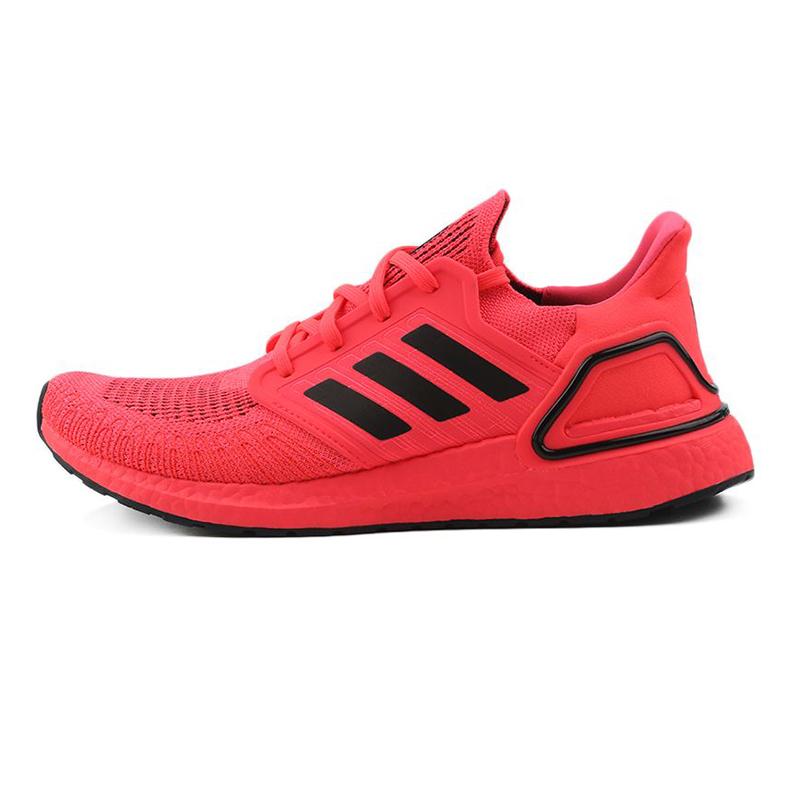 阿迪达斯ADIDAS ULTRABOOST 20 男女 运动休闲跑步鞋  H67293