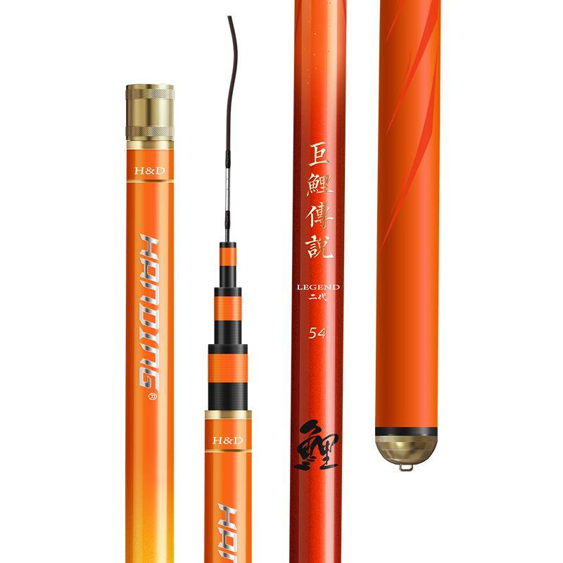 汉鼎巨鲤传说2代鱼竿手竿钓鱼竿28调超轻超硬碳素台钓手竿JLCS2D
