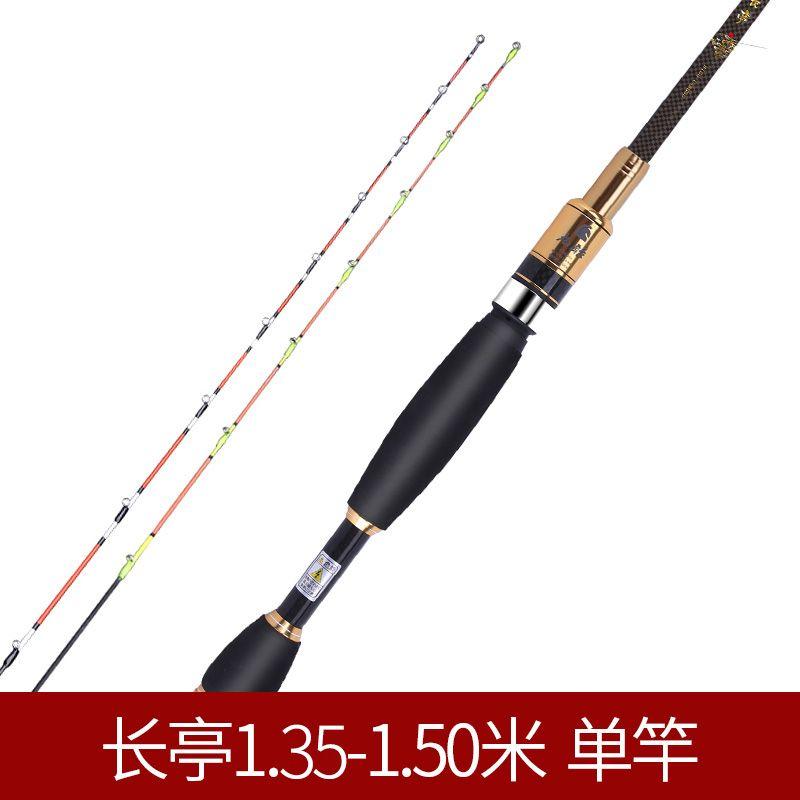 碳素筏竿135-150【单竿】