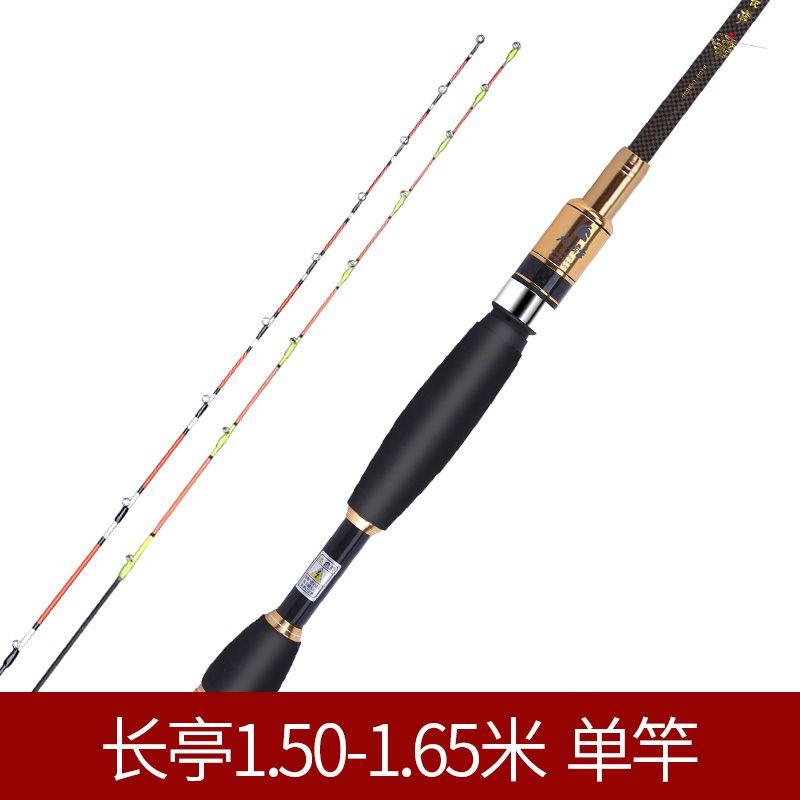 碳素筏竿150-165【单竿】