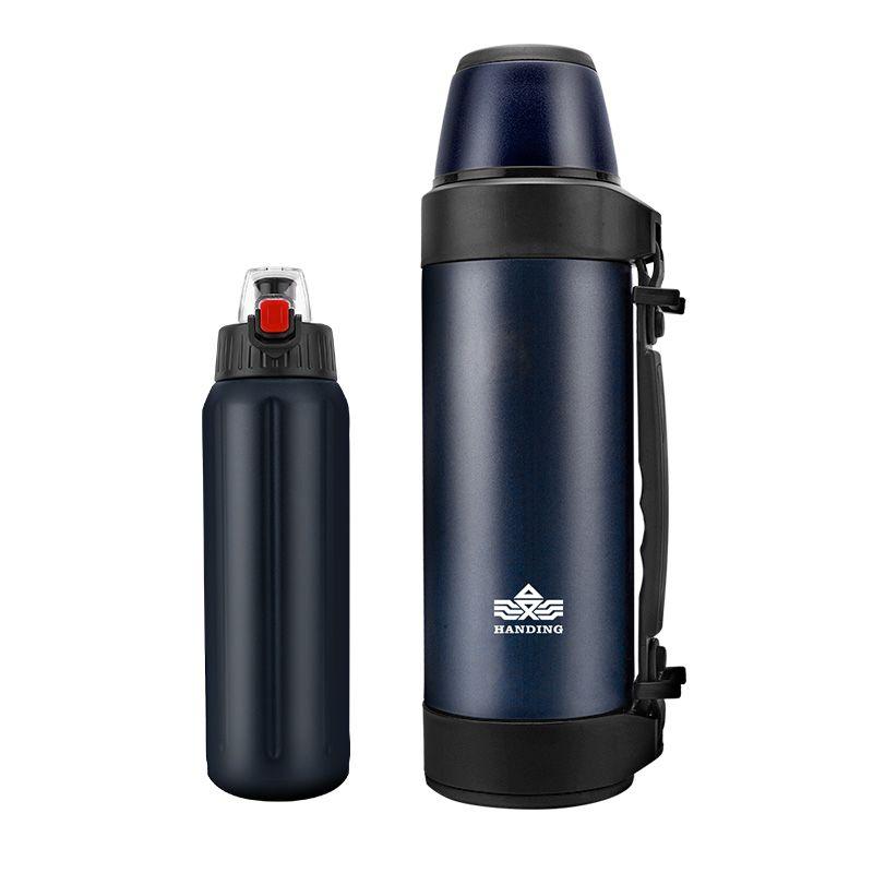 汉鼎不锈钢保温杯大容量保温水壶杯渔具用品浮水便携水杯垂钓装备