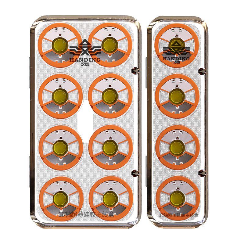 汉鼎硅胶主线盒16轴大容量鱼线盒多功能大线轴超薄子线盒渔具用品