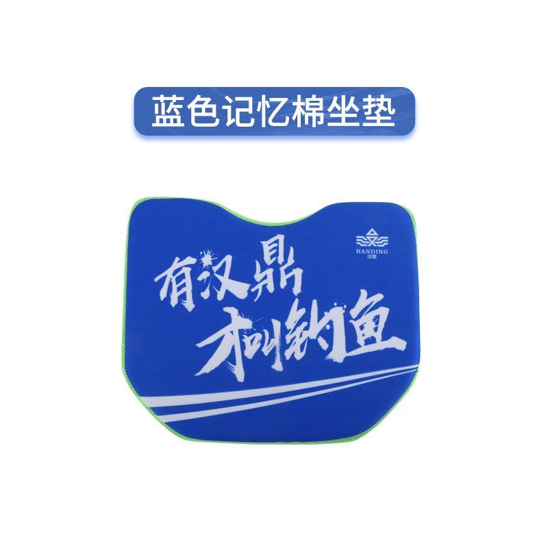 蓝色记忆棉舒适透气坐垫